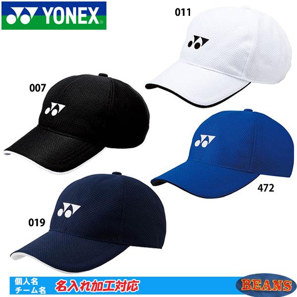 ☆名入れ刺繍OK! ヨネックス メンズ レディース テニス キャップ 帽子 フリーサイズ 40002