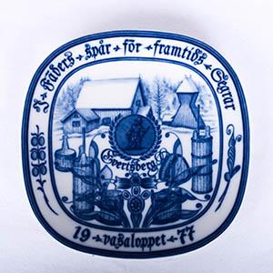 Rorstrand/ロールストランド VASALOPPET PLATE 1978/ヴァーサロペット記念プレート 1978年【Antique/アンティーク】【北欧】【送料無料】
