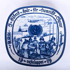 Rorstrand/ロールストランド VASALOPPET PLATE 1979/ヴァーサロペット記念プレート 1979年【Antique/アンティーク】【北欧】【送料無料】