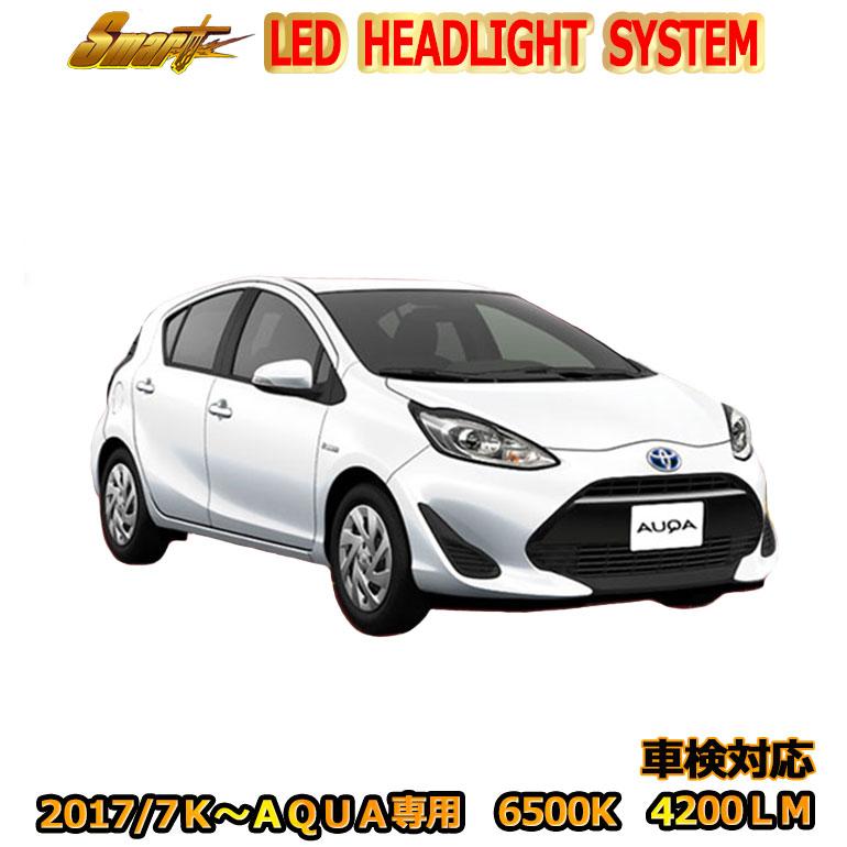 LEDヘッドライト 新型アクア専用 【LED HEADLIGHT SYSTEM LHS14】