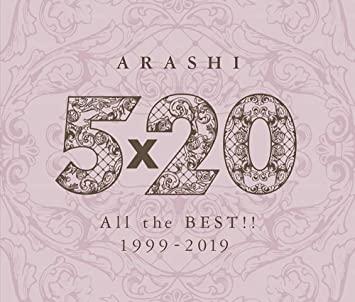 ポイント2倍 5 日本未発売 誕生日/お祝い 20 All the 1999-2019 BEST 4CD 通常盤