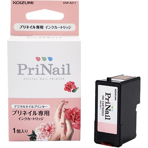 PriNail(プリネイル)コイズミ 専用 インクカートリッジ<KNPA011>【お取り寄せ】【ネイルプリンター】【コスメ&ドラッグNY】0824カード分割