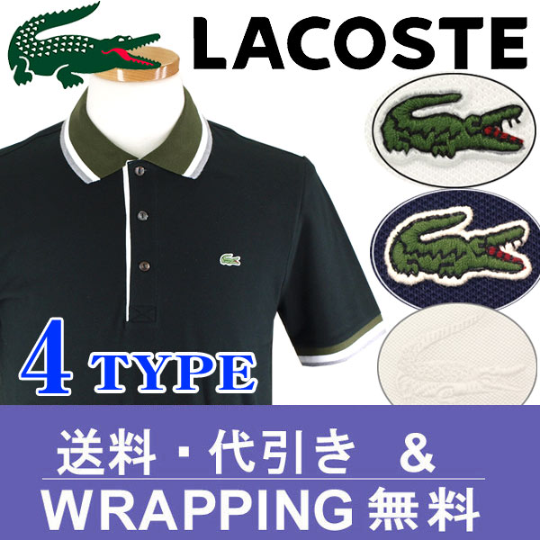 LACOSTE ラコステ ポロシャツ 半袖 メンズ【送料無料】
