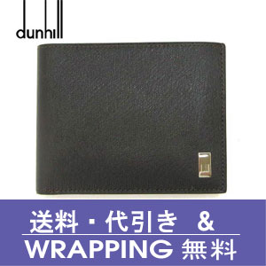 【dunhill】ダンヒル 財布 ダンヒル 二つ折り財布(小銭入れ付き)ビターチョコレート サイドカーライン FP3070E【送料無料】
