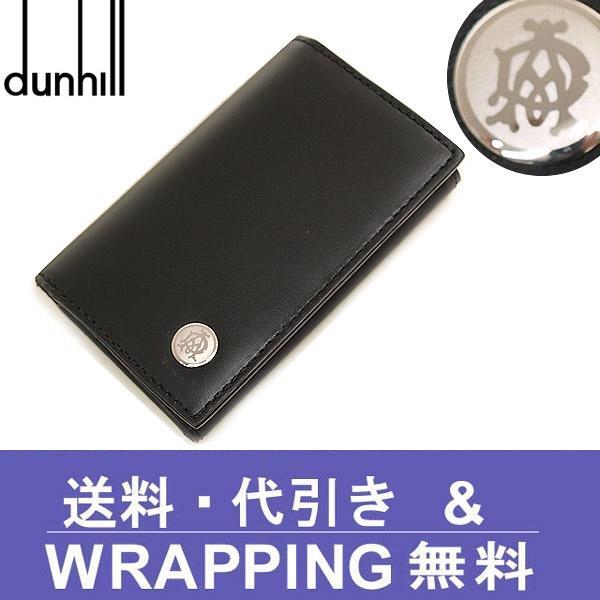 【dunhill】ダンヒル 6連キーケースGINZA(ギンザ) L2LJ50A【送料無料】