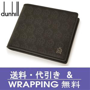 【dunhill】ダンヒル 財布 二つ折り財布(小銭入れ付)WINDSOR(ウィンザー) L2PA32A【送料無料】