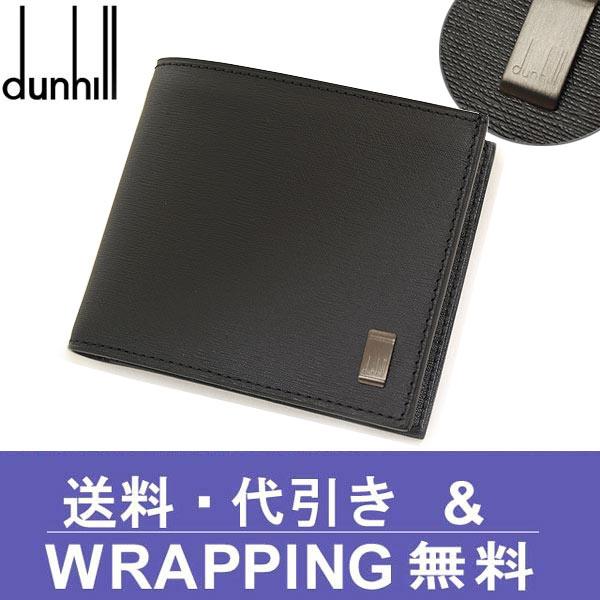 ダンヒル 財布 【dunhill】ダンヒル 二つ折り財布(小銭入れ付)メンズ SIDECAR(サイドカー ブラック) L2RF32A【送料無料】