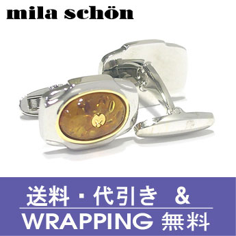 【Mila Schon】ミラショーン カフス シルバーカラーMSC20320【送料無料】