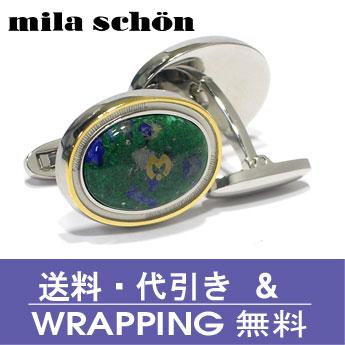 【Mila Schon】ミラショーン カフス シルバーカラーMSC23002【送料無料】