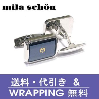 【Mila Schon】ミラショーン カフス シルバーカラーMSS155【送料無料】