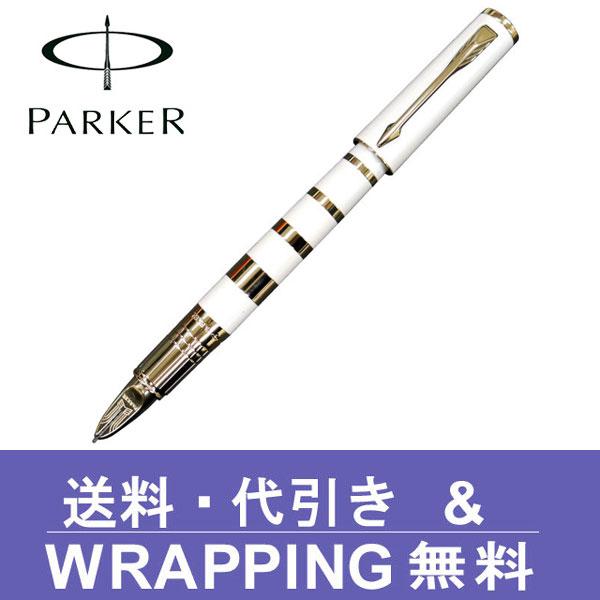 【PARKER】パーカー 万年筆(5thテクノロジー採用ペン) インジェニュイティ スリム パール&メタルGT【送料無料】