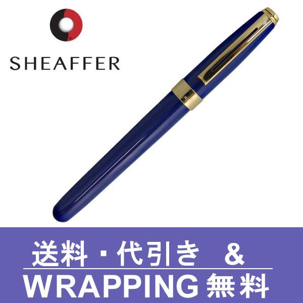 【SHEAFFER】シェーファー 万年筆 プレリュードSC ブルーラッカーGT PRE9175PN【送料無料】