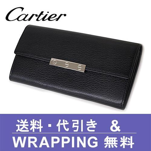 【Cartier】カルティエ 財布 長財布(小銭入れあり) レディース カルチェ 財布 LOVE ブラック L3001375(L3001299)【送料無料】