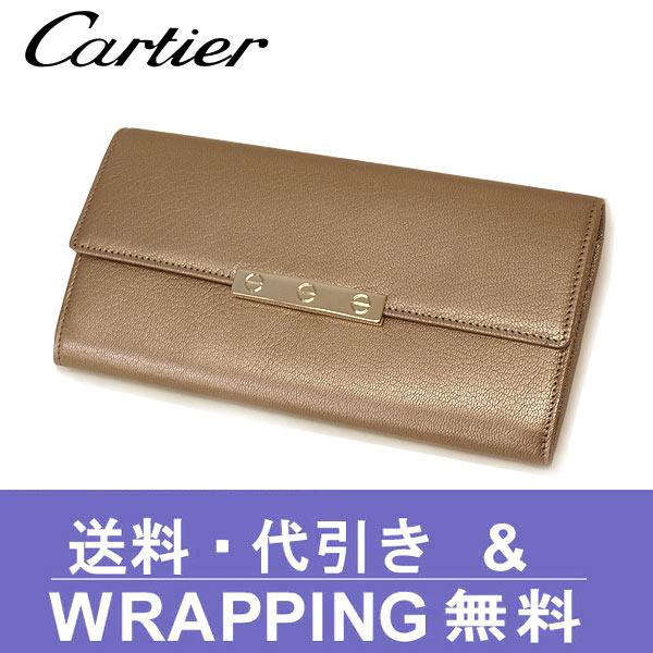 【Cartier】カルティエ 長財布(小銭入れあり) レディース LOVE(ラブ) シャンパンゴールド L3001374【送料無料】