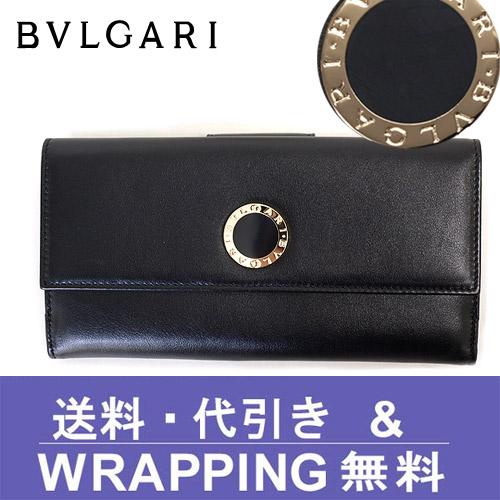 【BVLGARI】ブルガリ 長財布(小銭入れあり) ブラック COLORE(コローレ)31869【送料無料】