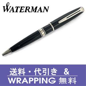 【WATERMAN】ウォーターマン ボールペン チャールストン エボニーブラックCTBP ボールペン【送料無料】