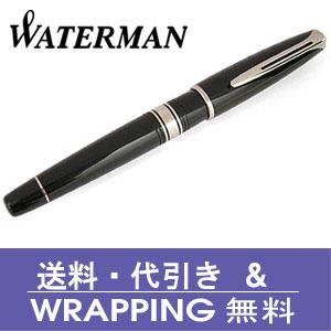 【WATERMAN】ウォーターマン 万年筆 チャールストン エボニーブラックCTFP 万年筆【送料無料】
