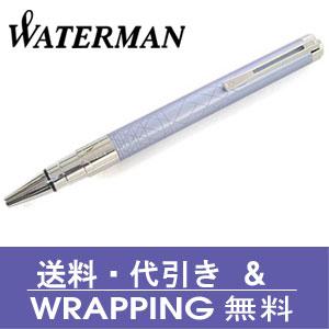 【WATERMAN】ウォーターマン ボールペン パースペクティブ デコブルーCTBP ボールペン【送料無料】