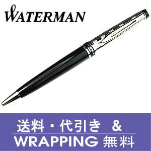 【WATERMAN】ウォーターマン ボールペン エキスパートDX ブラックCTBP ボールペン【送料無料】