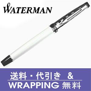 【WATERMAN】ウォーターマン 万年筆 エキスパートDX ホワイトCTFP 万年筆【送料無料】