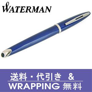【WATERMAN】ウォーターマン 万年筆 カレン ブルーSTFP 万年筆【送料無料】
