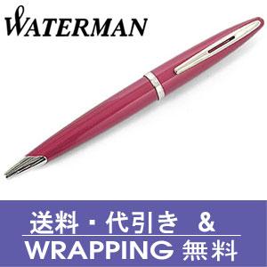 【WATERMAN】ウォーターマン ボールペン カレン グロッシーレッドSTBP ボールペン【送料無料】
