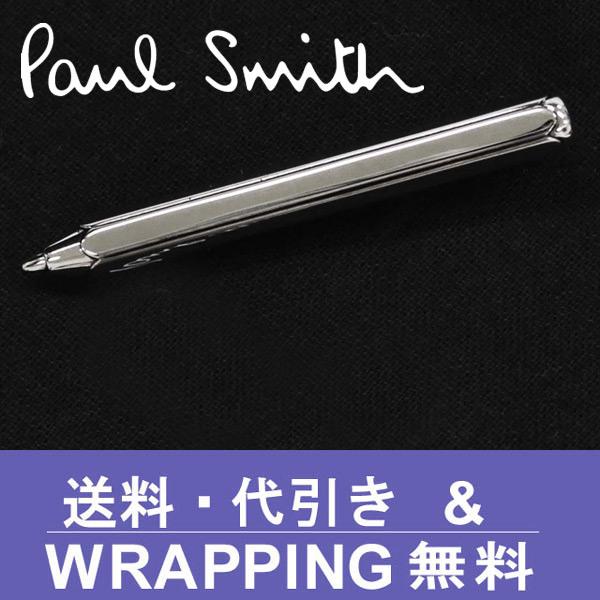 【Paul Smith】ポールスミス タイバー(ネクタイピン)ブランド シルバーカラー ATXC TPIN PENC 82【送料無料】