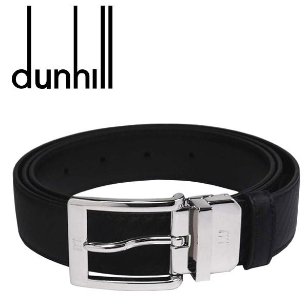 【dunhill】ダンヒル ベルト(リバーシブル)ベルト メンズ ブランド ブラック/ブラック HPC119A【送料無料】