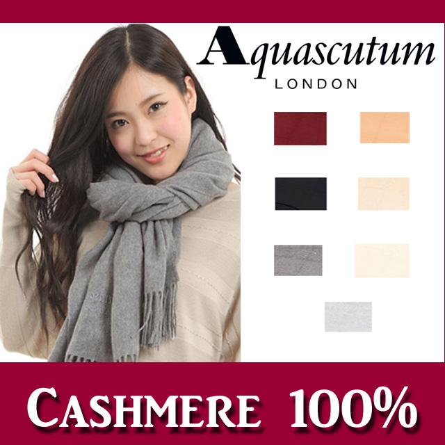 【送料無料】カシミヤストール【Aquascutum】アクアスキュータム ストール・マフラー 大判