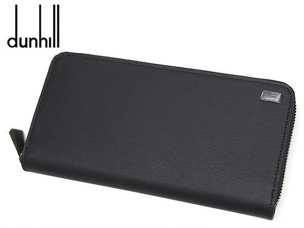ダンヒル 財布 長財布【dunhill】ダンヒル ラウンドファスナー 長財布(小銭入れ付)メンズ サイドカー ブラックライン L2B018A【送料無料】