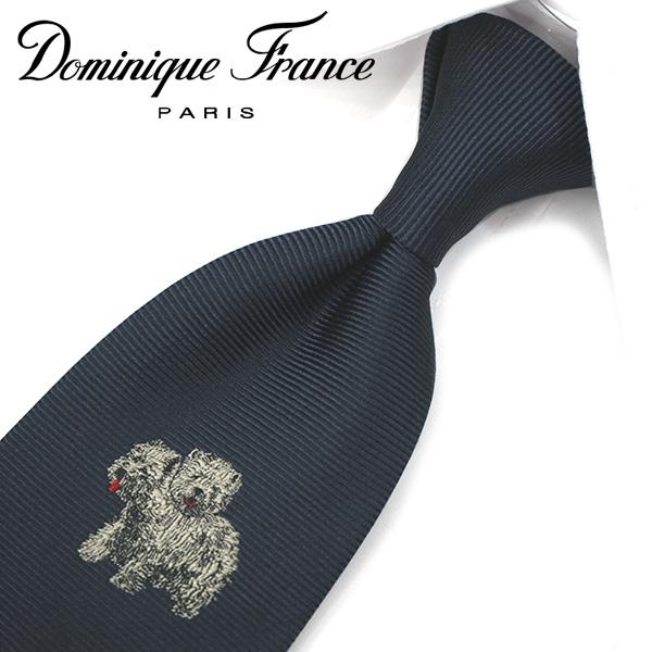 ドミニク・フランス ネクタイ(8.5cm幅) スリークラウン DF50【Dominique France・ドミニクフランス ネクタイ】 ネイビー/グレー ネクタイ ブランド【送料無料】