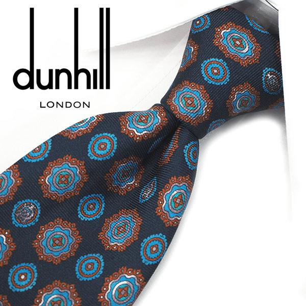 ダンヒル ネクタイ【dunhill】(8cm) DH1【ダンヒルネクタイ・ネクタイ ブランド】ネイビー/ブルー【送料無料】