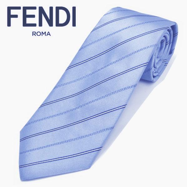 フェンディ ネクタイ(8cm) FFA7 【FENDI・フェンディネクタイ・ネクタイ ブランド】 スカイブルー/ブルー 【送料無料】