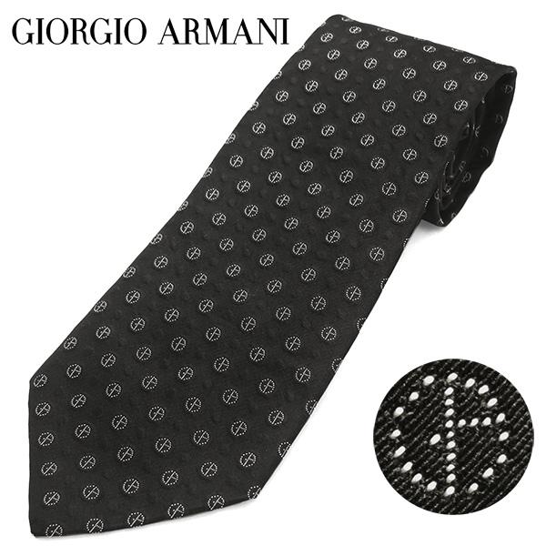 ジョルジオ・アルマーニ ネクタイ(8cm幅) GA82【GIORGIO ARMANI・アルマーニネクタイ】 ブラック/パールグレー ネクタイ ブランド【送料無料】