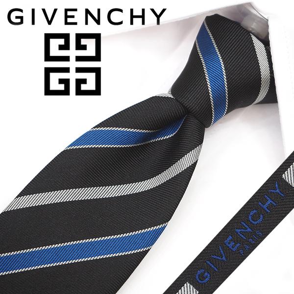 ジバンシー ナローネクタイ(6.5cm幅) 【GIVENCHY・ジバンシーネクタイ・ネクタイ ブランド】 ブラック/ブルー GIV4【送料無料】