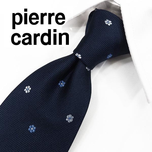 ピエールカルダン ネクタイ スペシャルセール開催中 PC85 ネイビー ブルー 数量は多 8cm幅 Pierre cardin ブランド 送料無料 おしゃれ シルク 贈答 ピエールカルダンネクタイ プレゼント