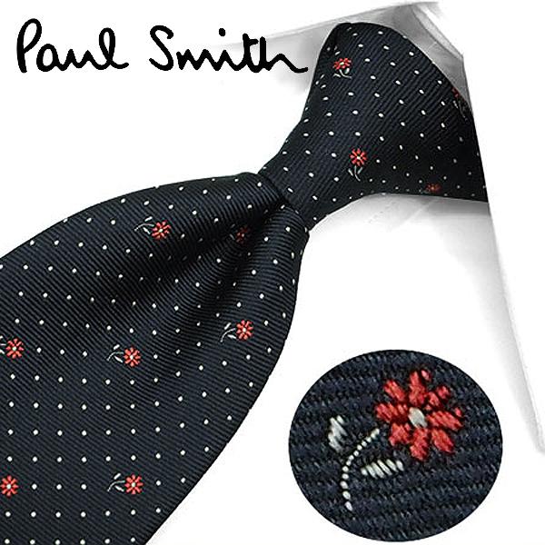 ポールスミス ネクタイ(8cm幅) PS52 【Paul Smith・ポールスミスネクタイ・ネクタイ ブランド】 ネイビー/レッド【送料無料】