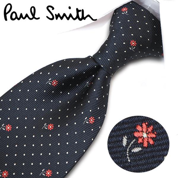 ポールスミス ネクタイ(8cm幅) PS52  【Paul Smith·ポールスミスネクタイ·ネクタイ ブランド】  ネイビー/レッド 【送料無料】