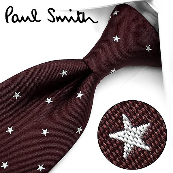 ポールスミス ネクタイ(8cm幅) PS53 【Paul Smith・ポールスミスネクタイ・ネクタイ ブランド】 ボルドー/ホワイト【送料無料】
