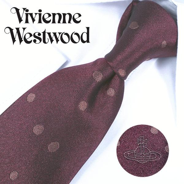 お中元 ヴィヴィアン ウエストウッド ネクタイ スペシャルセール開催中 ナローネクタイ 7cm細幅 VW81 Vivienne ブランド ボルドー Westwood 大放出セール 送料無料 レッド ヴィヴィアンネクタイ ヴィヴィアンウエストウッド