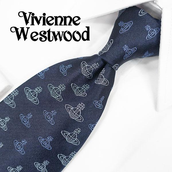 ヴィヴィアン ウエストウッド ネクタイ スペシャルセール開催中 春の新作続々 8.5cm幅 VW92 Vivienne 新作多数 Westwood 送料無料 ブランドネクタイ ブランド アイボリー ネイビー ヴィヴィアンネクタイ ヴィヴィアンウエストウッド