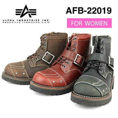 期間限定 半額 ALPHA INDUSTRIES アルファインダストリーズafb-22019バイカー ブーツ レディース ブランド本革 牛革 オイルレザー GOODYEAR WELT グッドイヤー ウエルト内側ジッパー 靴紐