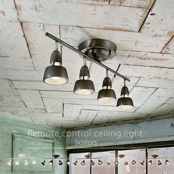 シーリングライト シーリングランプ 4灯 リモコン付 6畳 ワンルーム 一人暮らし リビング おしゃれ 北欧 木目 モダン タイマー インテリア照明 E26 LED対応