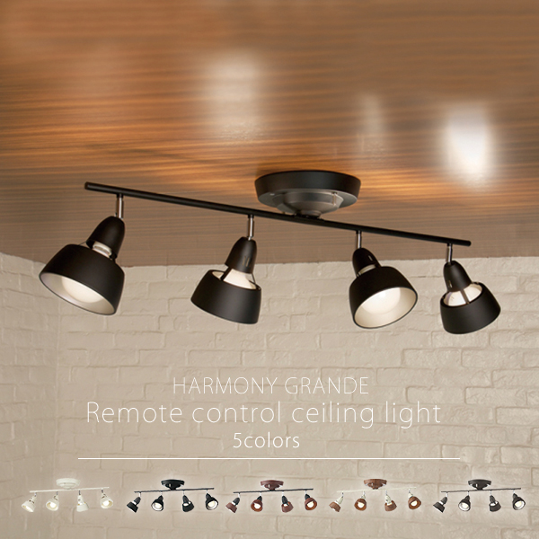 シーリングライト シーリングランプ 4灯 リモコン付 8畳 ワンルーム 一人暮らし リビング おしゃれ 北欧 木目 モダン タイマー インテリア照明 E26 100W LED対応