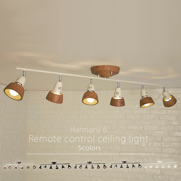 シーリングライト シーリングランプ 6灯 リモコン付 8畳 10畳 12畳 ワンルーム 一人暮らし リビング おしゃれ 北欧 木目 モダン タイマー インテリア照明 E26 LED対応