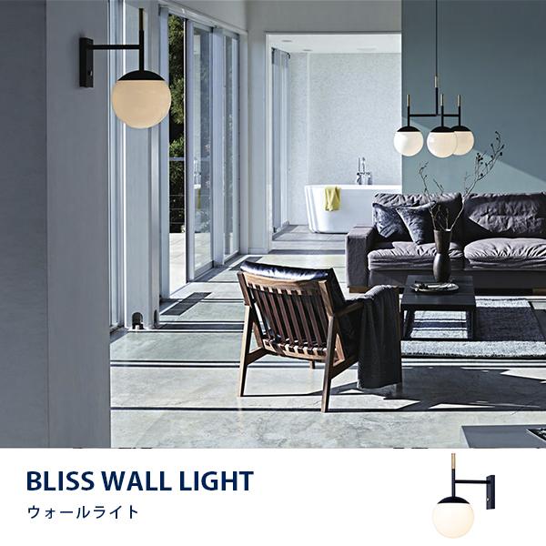 ウォールライト 壁掛けライト 壁掛け灯 ウォールランプ 間接照明 北欧 ガラス スタイリッシュ 丸型 シンプル カフェ BLISS LED対応