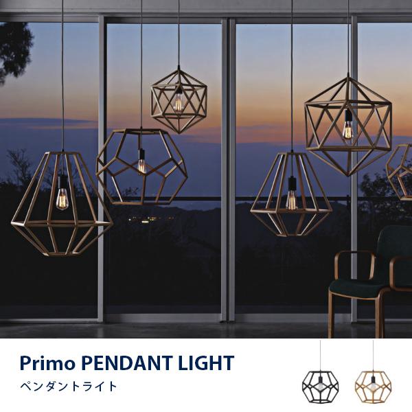 ペンダントライト 1灯 北欧 天然木 スタイリッシュ モダン シンプル カフェ おしゃれ 天井照明 Primo(S) wood LED対応