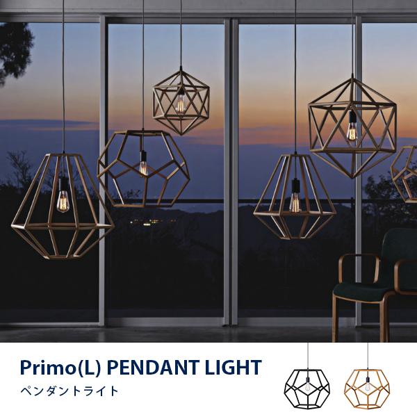 ペンダントライト 1灯 北欧 天然木 スタイリッシュ モダン シンプル カフェ おしゃれ 天井照明 Primo(L) wood LED対応