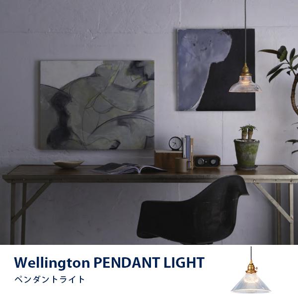 ペンダントライト 1灯 北欧 ガラス スタイリッシュ モダン シンプル カフェ おしゃれ 天井照明 Wellington LED対応