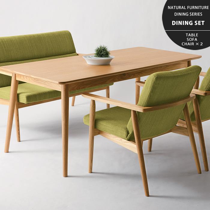 ダイニング テーブル セット 4人用 4人家族 ダイニングソファー ブラウン家具 長方形 幅 160cm 食卓 机 つくえ 大きい ゆったり LD リビング 天然木 ナチュラル モダン シンプル 北欧 おしゃれ 高級